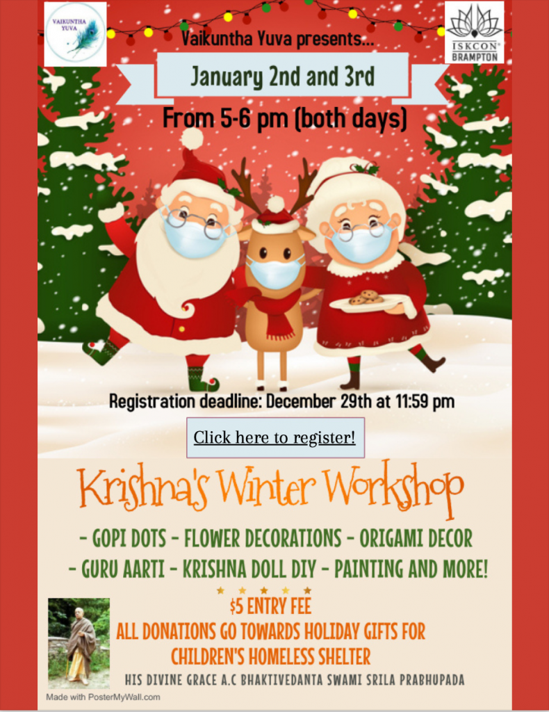Krishna's Winter Workshop