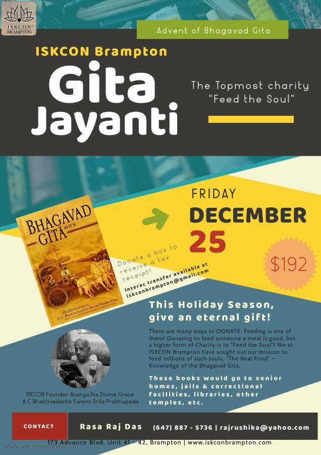 Gita Jayanti 2020