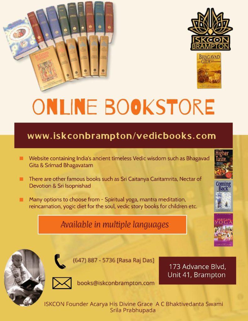 Online Bookstore 2021