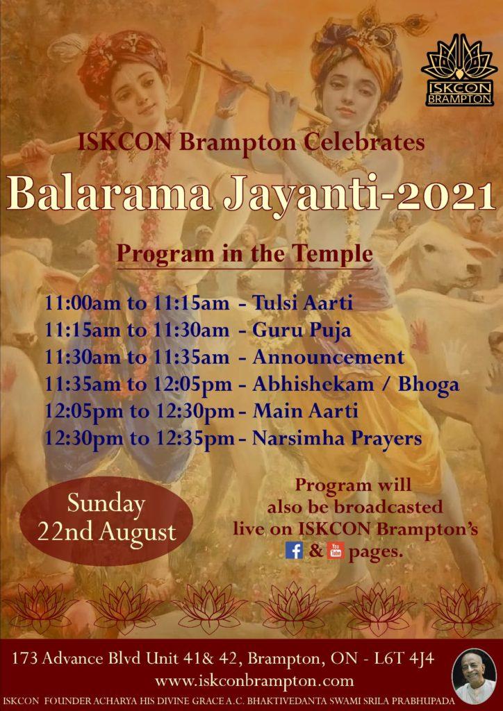 Balarama Jayanthi 2021